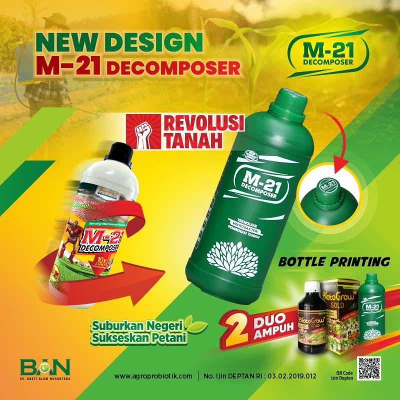 desain baru m21- dekomposer